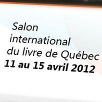 Mes heures de présence au Salon du livre de Québec 2012