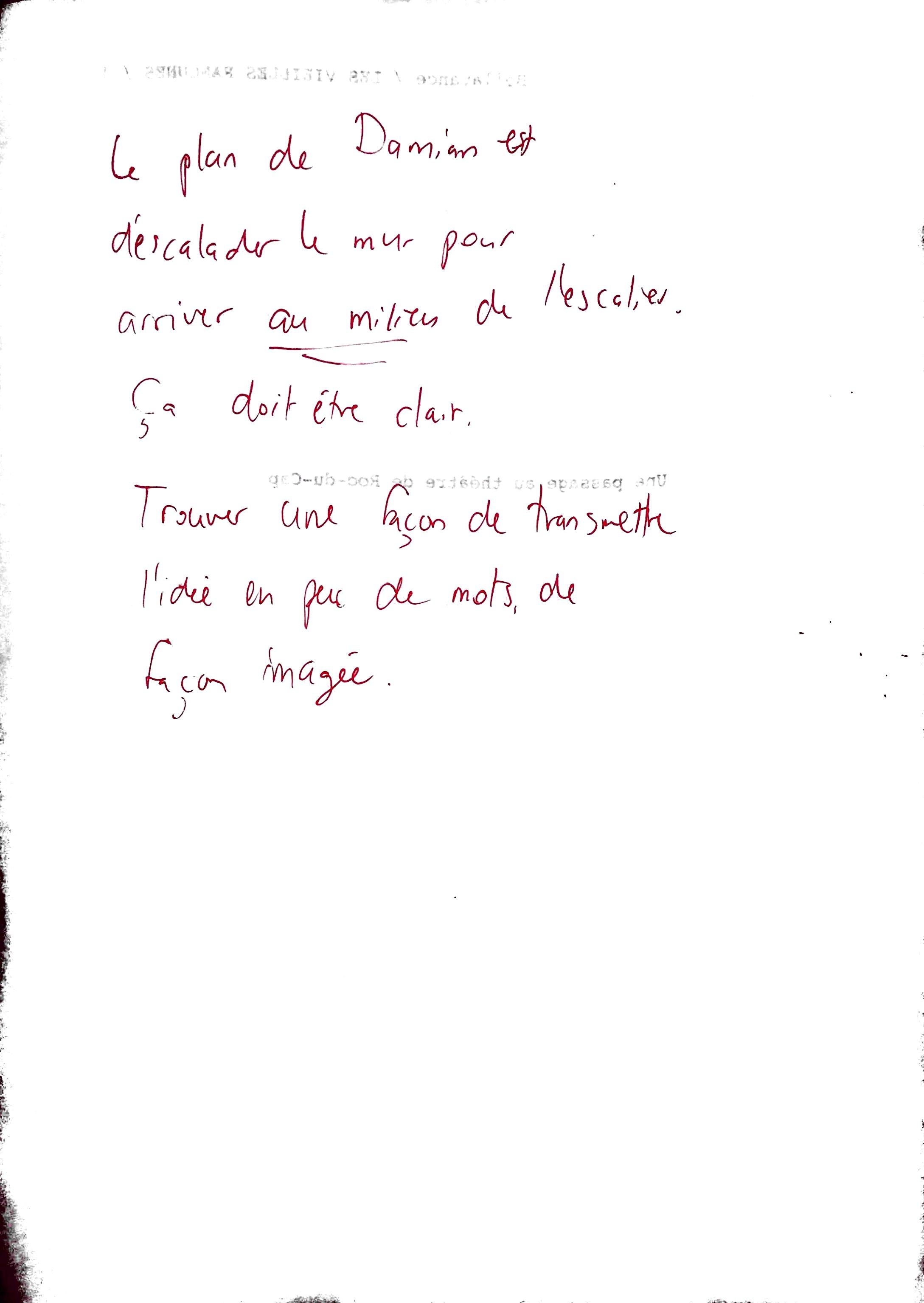 Réécriture du manuscrit 1 : verso page de garde