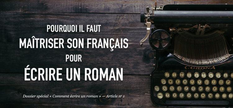 Pourquoi il faut maîtriser son français pour écrire un roman